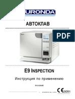 Euronda-E9
