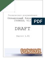 VUNGUL_V1.01_DRAFT