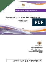 Dokumen Standard Kurikulum TMK Tahun 1 - Versi BT