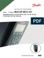 VLT® PROFIBUS DP MCA 101