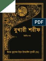Sahih Bukhari Bangla Part Part 2