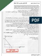 Exam en 3