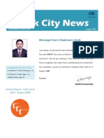 E-Newsletter Trichy Zone Aug 2008