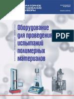 Polimer_2008