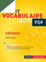 PetitVocabulaireChinois-Extraits