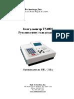 Manual TS4000