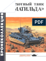 BK_2001_4_Matilda