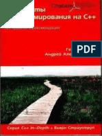 355501-www.libfox.ru.001