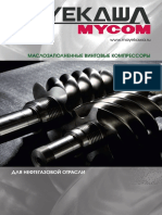Mayekawa_oil_flooded_screw_compressors_for_oil_gas (1)