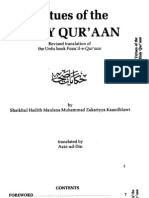 virtues_of_holy_quran