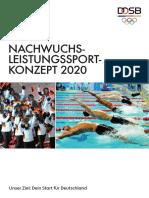 독일올림픽연맹 유소년선수 육성