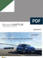 Kaptur Manual