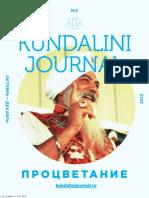 Kundalini Journal n2