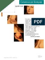 Druga płeć (książka)