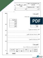 devoir-de-contrôle-n°2--2010-2011(abbassi-aouatef)