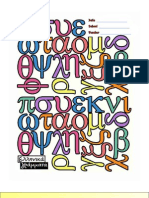 Learn Greek Pdf