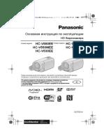 Инструкция По Эксплуатации Видеокамеры Panasonic