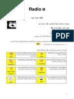 einleger-radio-d-arabisch