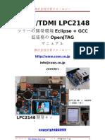 LPC2148_manual-inside