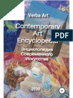 Fufaev_D_Verba_Art_Yenciklopediya_.a6