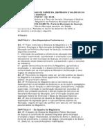 Estatuto e Plano de Carreira , Empregos e Salários do Magistério de Guarujá