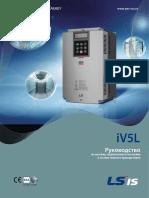 РУКОВОДСТВО для лифтов iV5L v.2.37 (180720)
