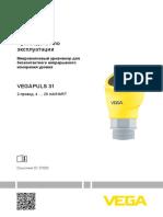 57820_RU_Operating_Instructions_VEGAPULS_31_2_wire_4_20_mA_HART