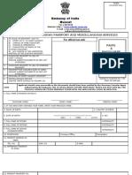 passport_application(1)