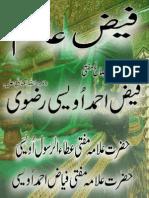 Edit Monthly '' Faiz e Alam '' March 2011