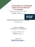 Fr Islam Qa 2217