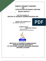 abhishek project