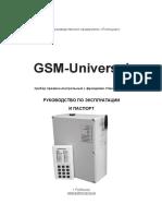 GSM Universal