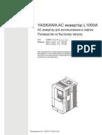 Yaskawa-L1000A