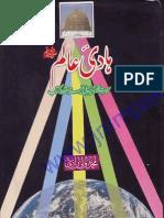 Hadi e Aalam Sallallahu Alaihi Wasallam by Sheikh Muhammad Wali Razi