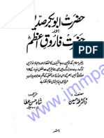 Hazrat Abu Bakr r-a Aur Hazrat Farooq-e-Azam r-a by-Dr Taha-Yaseen