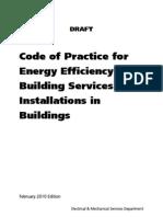 《 建 筑 物 能 源 效 益 守 则 》