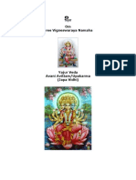 Yajur Veda Avani Avittam or Upakarma and Gayathri Japam