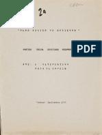 Plan Gobierno Psc 1990