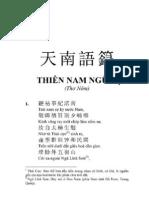 Thien Nam Ngu Luc - www.sachbaovn.vn