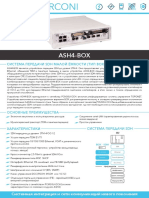 Produkt_list_PCMOCH_BOX_SDH_RU-RU