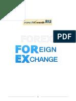 5. Guide Complet Du Forex 1