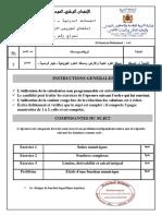 Examen-1-2021