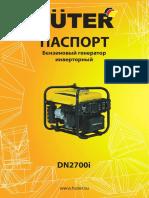 huter-dn2700i (2)