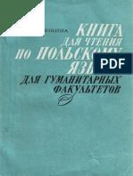 Kholonina_Z_M_Kniga_dlya_chtenia_po_polskomu_yazyku