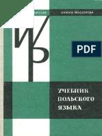 Uchebnik Polskogo Yazyka Fonetika i Orfografia