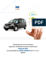 Lada_Largus_2012-2017_key-mg_E93+iKey