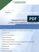 PIB FI-AA_v01