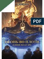 pdf_Denni_Flauers_-_Ogon_vo_ploti