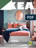 Ikea Russia Russian Ikea Catalogue 21