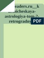 Avidreaders.ru Karmicheskaya Astrologiya Tom 2 Retrogradnye Planety